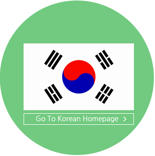go korean hompae